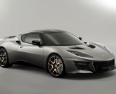 First Lotus Evora 400 rolls off the line