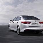 New Kia Optima - exterior 1